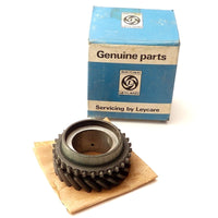 3rd Speed Gear - Suits 10989 Ribcase Gearbox