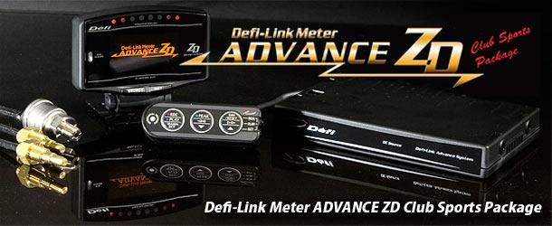 Genuine Defi Link Meter ADVANCE ZD Club Sport Package gauge FAF Automotive