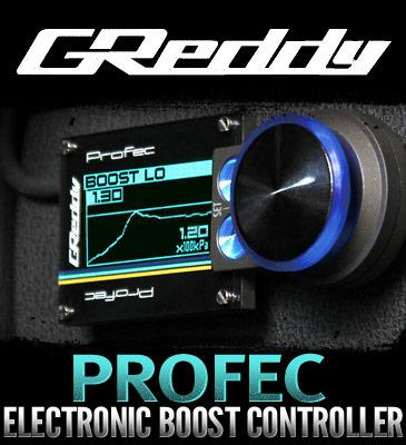 GREDDY PROFEC BOOST CONTROLLER FAF Automotive