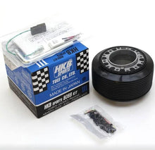 Load image into Gallery viewer, HKB Steering Wheel Boss Kit - HONDA CIVIC EG (NON-AIR BAG MODEL) OH-136 FAF Automotive