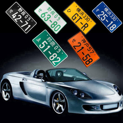 Japanese Style Licence Plates FAF Automotive
