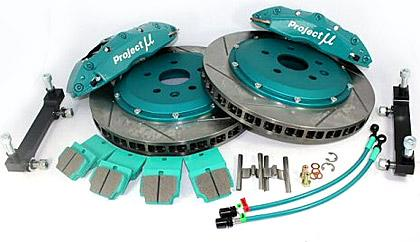 Project Mu 4 Piston x 4 Pad Slim Caliper Kit FAF Automotive