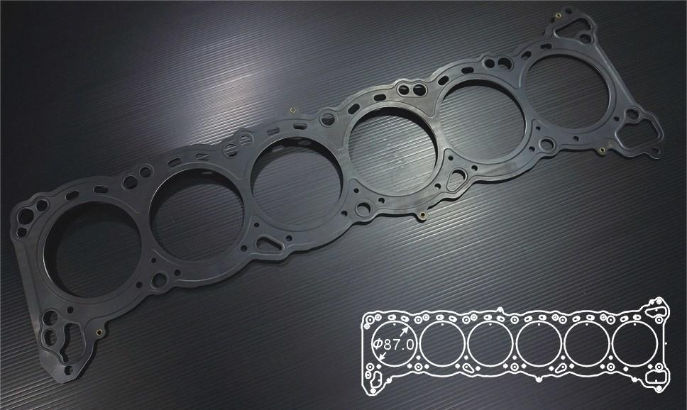 SIRUDA METAL HEAD GASKET(GROMMET) FOR NISSAN RB25DET Bore:87mm-1.8mm FAF Automotive