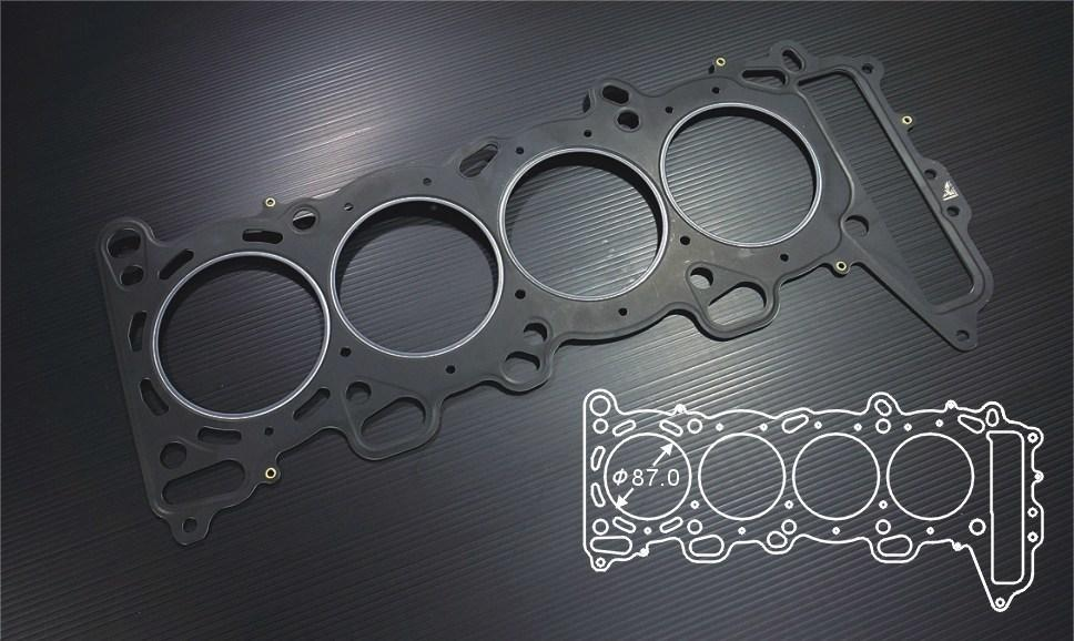 SIRUDA METAL HEAD GASKET(GROMMET) FOR NISSAN SR20DET Bore:87mm-1.3mm FAF Automotive