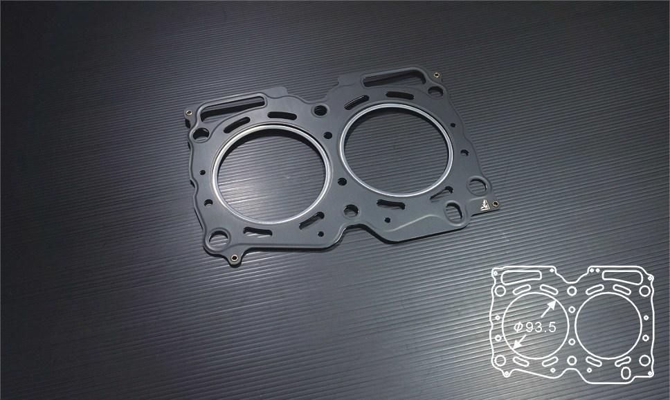 SIRUDA METAL HEAD GASKET(GROMMET) FOR SUBARU EJ20 Bore:93.5mm-1.1mm FAF Automotive