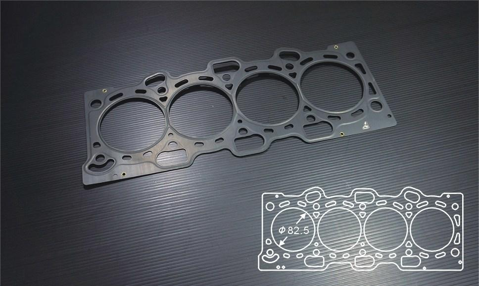 SIRUDA METAL HEAD GASKET(STOPPER) FOR MITSUBISHI 4G93 Bore:82.5mm-0.6mm FAF Automotive