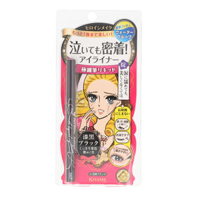 Smooth Liquid Eyeliner Super Keep 1 - Negro