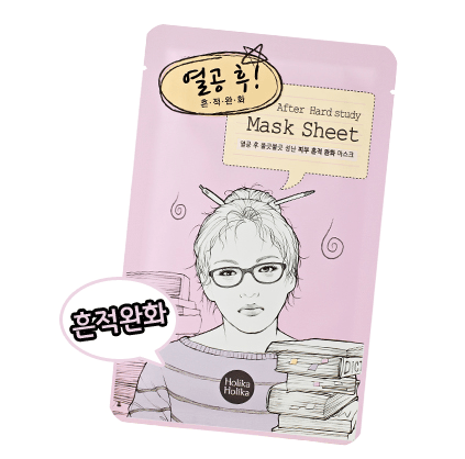 Mask Sheet - After Hard Study
