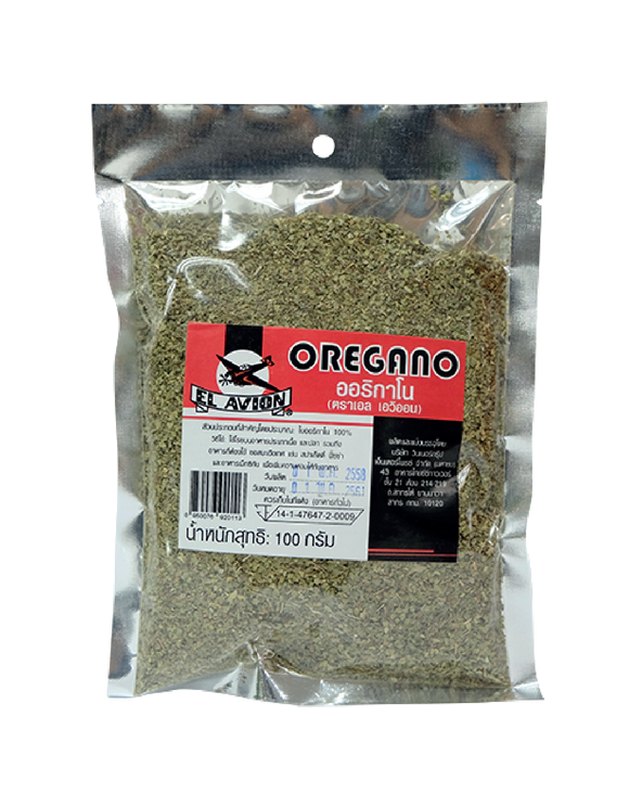 El Avion Oregano 100G