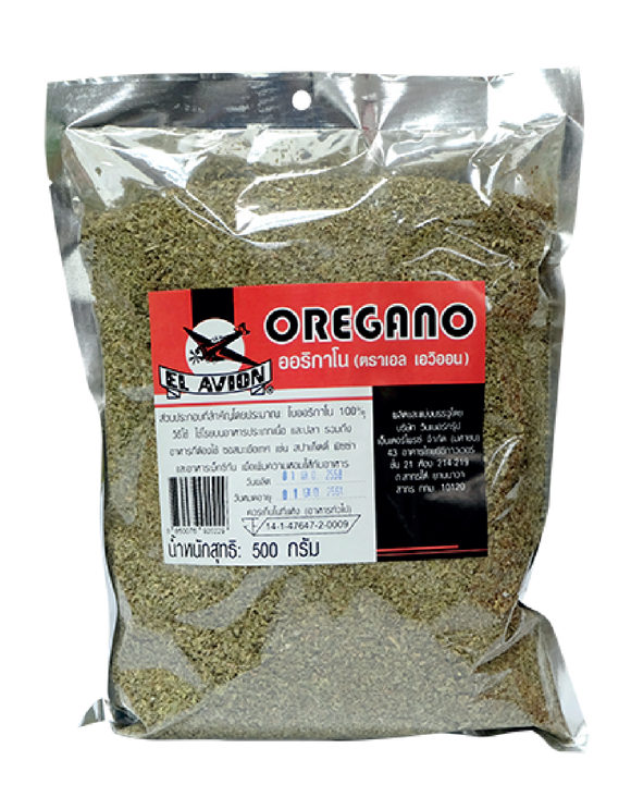 El Avion Oregano 500G