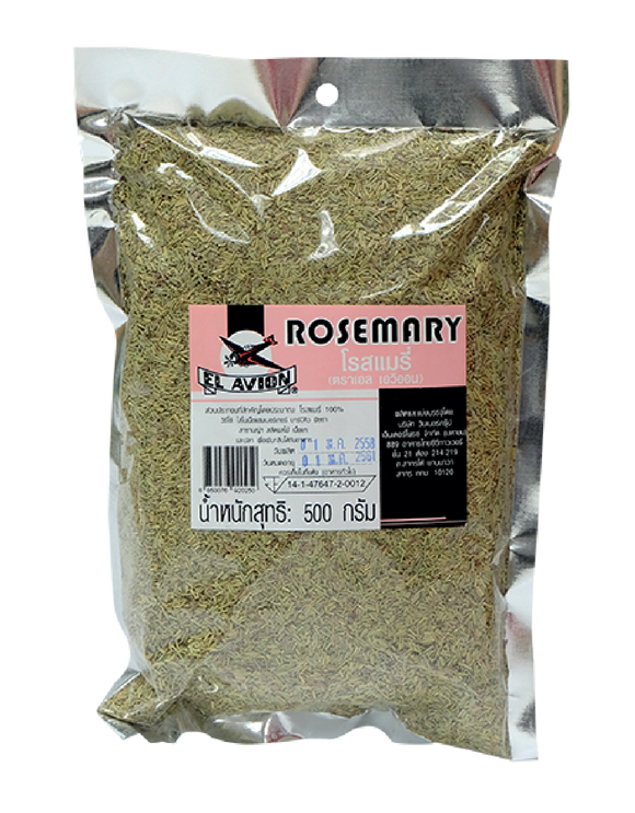 El Avion Rosemary 500G