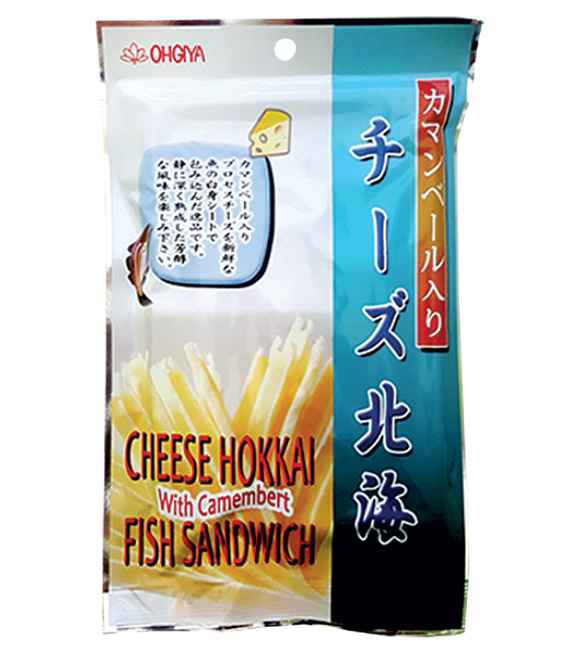 Ohgiya Cheese Hokkai With Cammembert Fish Sandwich 45G