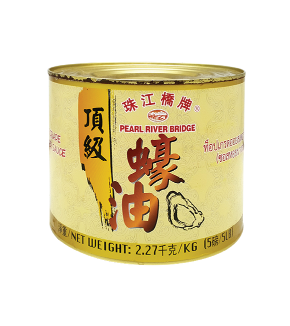 Pearl River Bridge Top Grade Oyster Sauce 2.27Kg