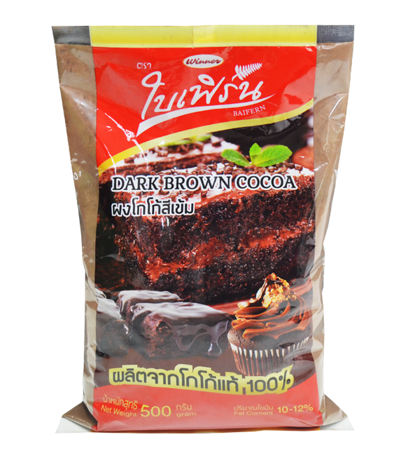 Baifern Dark Brown Cocoa 500g
