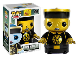 Jiangshi Hopping Ghosts Funko Pop! Prime Minister (Gold)