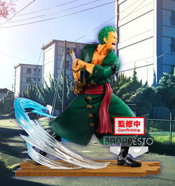 One Piece Banpresto Roronoa Zoro (Log File Selection Fight Vol. 1) 7in Figure (Pre-Order)