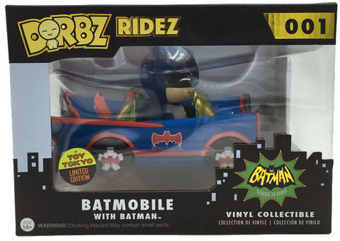 Batman Funko DORBZ Batmobile with Batman (Blue) #001