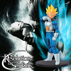 Dragon Ball Z Banpresto Vegeta (Resolution of Soldiers Vol. 2) 7in Figure (Pre-Order)