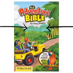 Personalized NIrV Adventure Bible for Kids Hardcover Jacketed