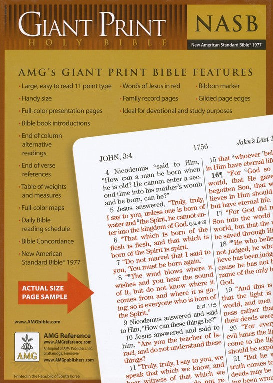 Personalized Custom Text NASB Giant Print Bonded Leather Burgundy New American Standard Bible