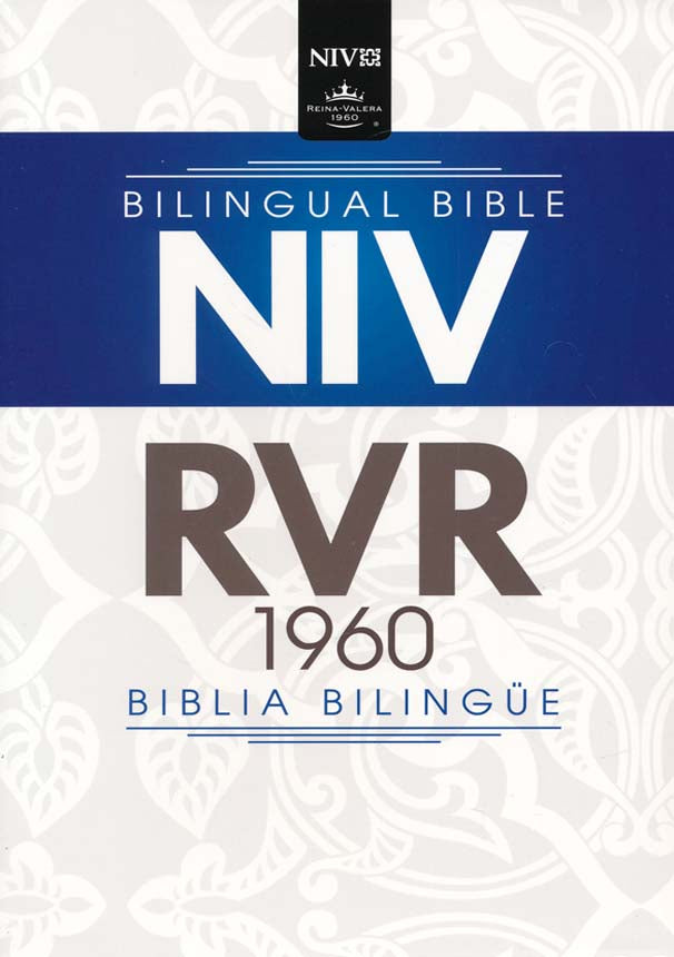 Personalized RVR 1960/NIV Bilingual Bible Index Imitation Leather New International Version