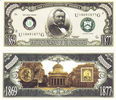 Ulyssess S Grant - 18th President Of The United States Bill
