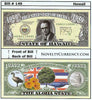 Image of Hawaii - The Aloha State - Commemorative Novelty Currency Bill