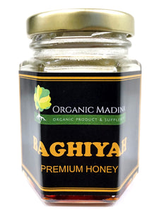 BAGHIYAH HONEY YEMEN