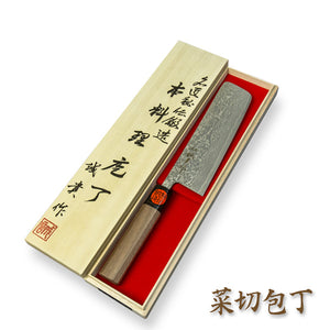 Deba Knife, Double Bevel, Blade Edge : Aogami Steel, Tosa Kurouchi