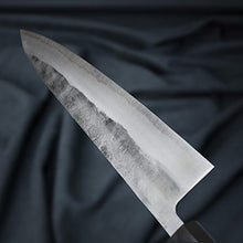 """AOMUKU"" Chef's Knife 240mm, Aogami Steel, Kurouchi Double Bevel Japanese Gyuto"