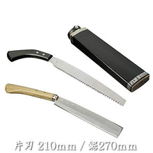 "HONMAMON Hatchet 195mm-240mm & Saw 270mm(abt 10.6"") Set Aogami Steel, Single Bevel, Handmade by Japanese Craftsmen"