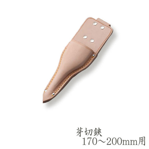 Leather Case For Bud-Cutting Shears between 170 mm-200 mm