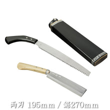 "HONMAMON Polished Hatchet 195mm-240mm & Saw 270mm(abt 10.6"") Set Aogami Steel, Double Bevel, Handmade by Japanese Craftsmen"