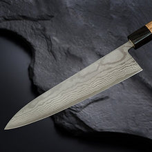 "HONMAMON Santoku Kitchen Knife 165mm(abt 6.5""), Blade Edge : VG10 Walnut Wa-Handle"