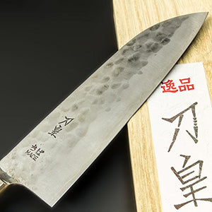 """TOHKO"" Santoku Knife 180mm(abt 7 Inch), Blade Edge : ""Shirogami Steel"" Sandwiched, Hammered patten"