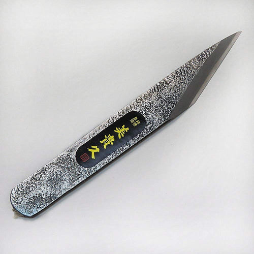 Kiridashi Kogatana Craft KNIFE Carbon-Steel (24mm), Made in Japan