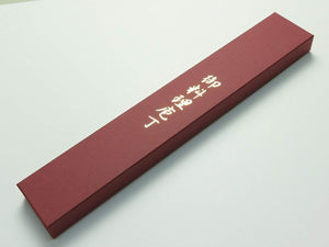 Chef's Knife (Gyuto)210mm, Aogami Steel Kurouchi Double Bevel Japan 3 pieces set