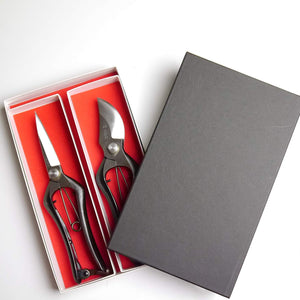 """HANAKUMAGAWA"" Gardening Shears Type B 200mm, Bud-Cutting Shears 200mm, Bypass Pruner Set Japan"