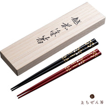 """SAKURAMAKIE""(Cherry Blossom Gold Lacquer) Meoto-Bashi Chopsticks Set for Married Couples in Wooden box"