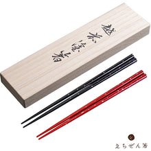 """KAICHIRASHI"" (SCATTERD SHELL) Meoto-Bashi Chopsticks Set for Married Couples in Wooden box"