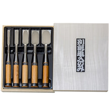 Japanese Style Chisel 5pcs Set, Blade Material : High Speed Steel