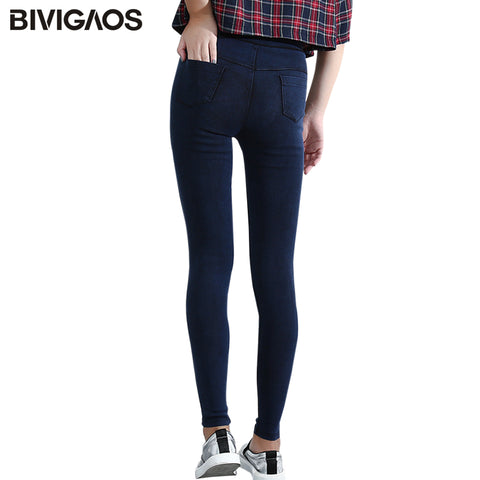 Jeans Casual Fashion Skinny Slim Washed Jeggings Pencil Pants