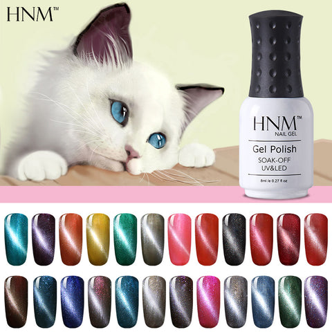 HNM 8ML Magnet Cat Eye Gel Nail Polish UV Led Gel Polish