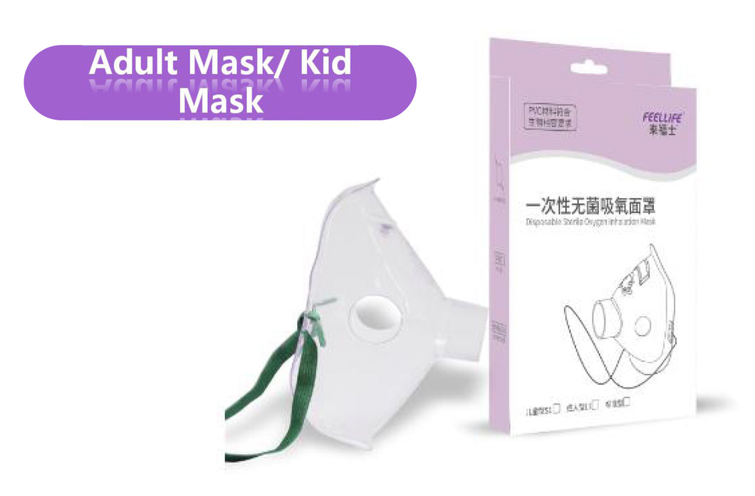 Feellife Mesh Nebulizer Mask - ADULT
