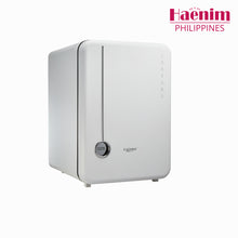 Load image into Gallery viewer, HAENIM UV STERILIZER 4TH GEN PLUS HN-04+ WHITE/METAL