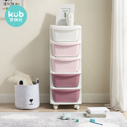 KUB Plastic Drawer Storage Box Multilayer with Wheels 5 Layers - PINK