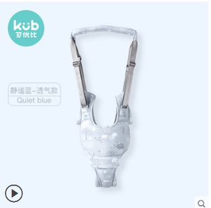 KUB Toddler Walking Harness - BLUE