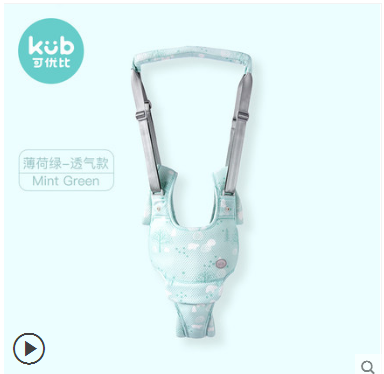 KUB Toddler Walking Harness  - GREEN