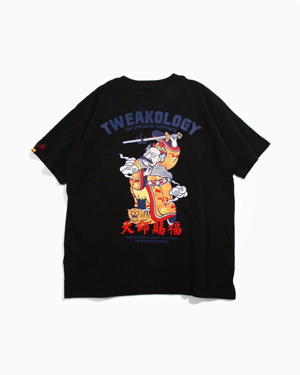 Tweakology Blessing from Heaven Guardian Graphic Tee Shirt