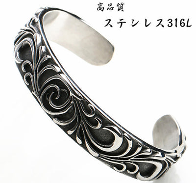 Floral Bangle Titanium Stainless Steel Bracelet